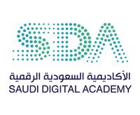الأكاديمية السعودية الرقمية