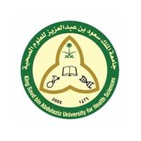 جامعة سعود للعلوم الصحية
