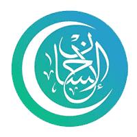 جمعية الإحسان الطبية الخيرية