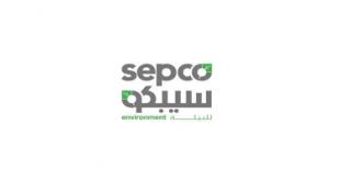 شركة السعودية الخليجية لحماية البيئة