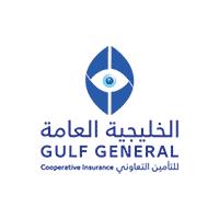 الشركة الخليجية العامة للتأمين التعاوني