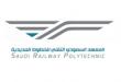 المعهد السعودي التقني للخطوط الحديدية