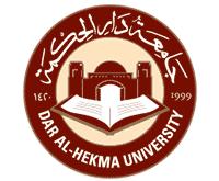 جامعة دار الحكمة الأهلية