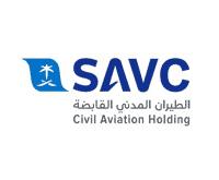 شركة الطيران المدني السعودي القابضة