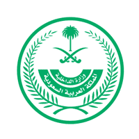 وظائف للنساء بالمديرية العامة للأمن بوزارة الداخلية برتبة جندي وظائف اليوم