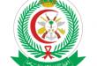 الخدمات الطبية للقوات المسلحة