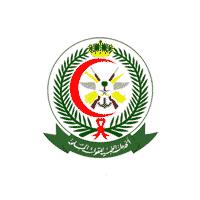 وظائف إدارية بمدينة الأمير سلطان الطبية لحملة الدبلوم فما فوق وظائف اليوم
