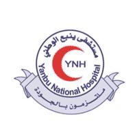 مستشفى ينبع الوطني