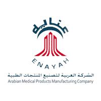 الشركة العربية لتصنيع المنتجات الطبية