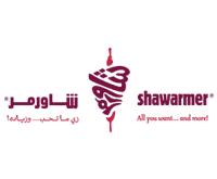 شركة شاورمر للأغذية