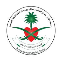 وظائف صحية بمركز الأمير سلطان للقلب لحديثي التخرج بمجال الأشعة وظائف اليوم