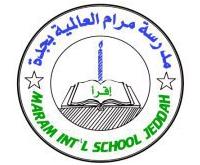 مدرسة مرام العالمية
