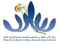 مركز الأمير سلطان للخدمات المساندة للتربية