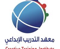 معهد التدريب الإبداعي