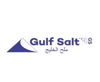 الشركة الخليجية لصناعة الملح