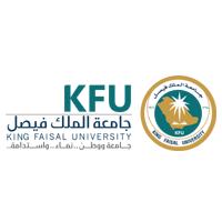 جامعة الملك فيصل تعلن عن وظائف صحية شاغرة للجنسين وظائف اليوم