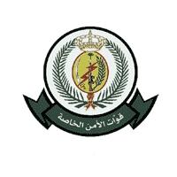 قوات الأمن الخاصة
