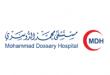 مستشفى محمد الدوسري