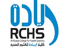 الشركة السعودية للعلوم الصحية المحدودة
