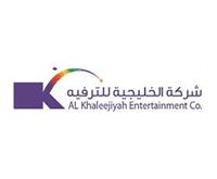 شركة الخليجية للترفيه