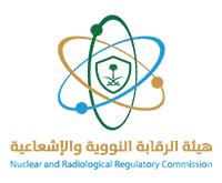 هيئة الرقابة النووية والإشعاعية