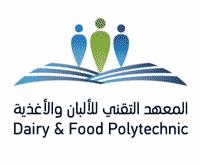 المعهد التقني للألبان والأغذية