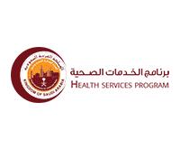 برنامج الخدمات الصحية