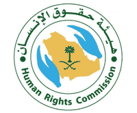 هيئة حقوق الإنسان