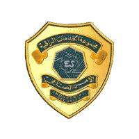 شركة الخدمات الراقية للحراسات الأمنية