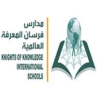 مدرسة فرسان المعرفة العالمية