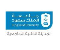 المدينة الطبية بجامعة الملك سعود