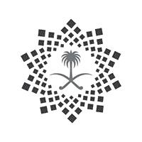 برنامج خدمة ضيوف الرحمن