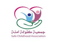 جمعية طفولة آمنة