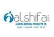 شركة الشفاء للمنتجات الطبية