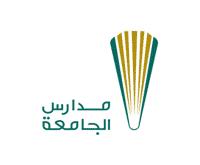 مدارس الجامعة بالظهران