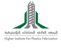 المعهد العالي للصناعات البلاستيكية