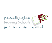 مدارس التعلم الأهلية