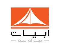 شركة أبيات السعودية