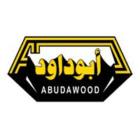 مجموعة أبو داود التجارية