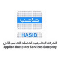 الشركة التطبيقية لخدمات الحاسب الآلي