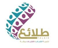 جمعية طلائع لتنمية الشباب والفتيات
