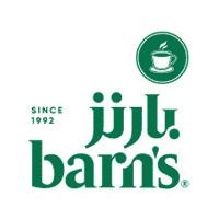 شركة بارنز