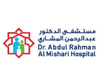 مستشفى الدكتور عبدالرحمن مشاري