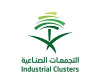 البرنامج الوطني لتطوير التجمعات الصناعية