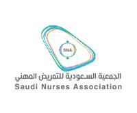 الجمعية السعودية للتمريض المهني