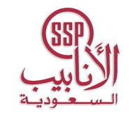 الشركة السعودية لأنابيب الصلب