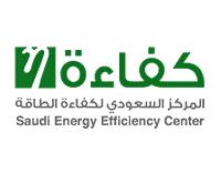 المركز السعودي لكفاءة الطاقة