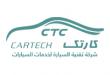شركة تقنية السيارة لخدمات السيارات