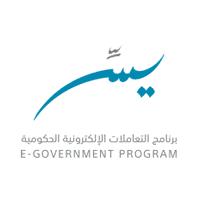 برنامج التعاملات الإلكترونية الحكومية