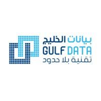 شركة بيانات الخليج